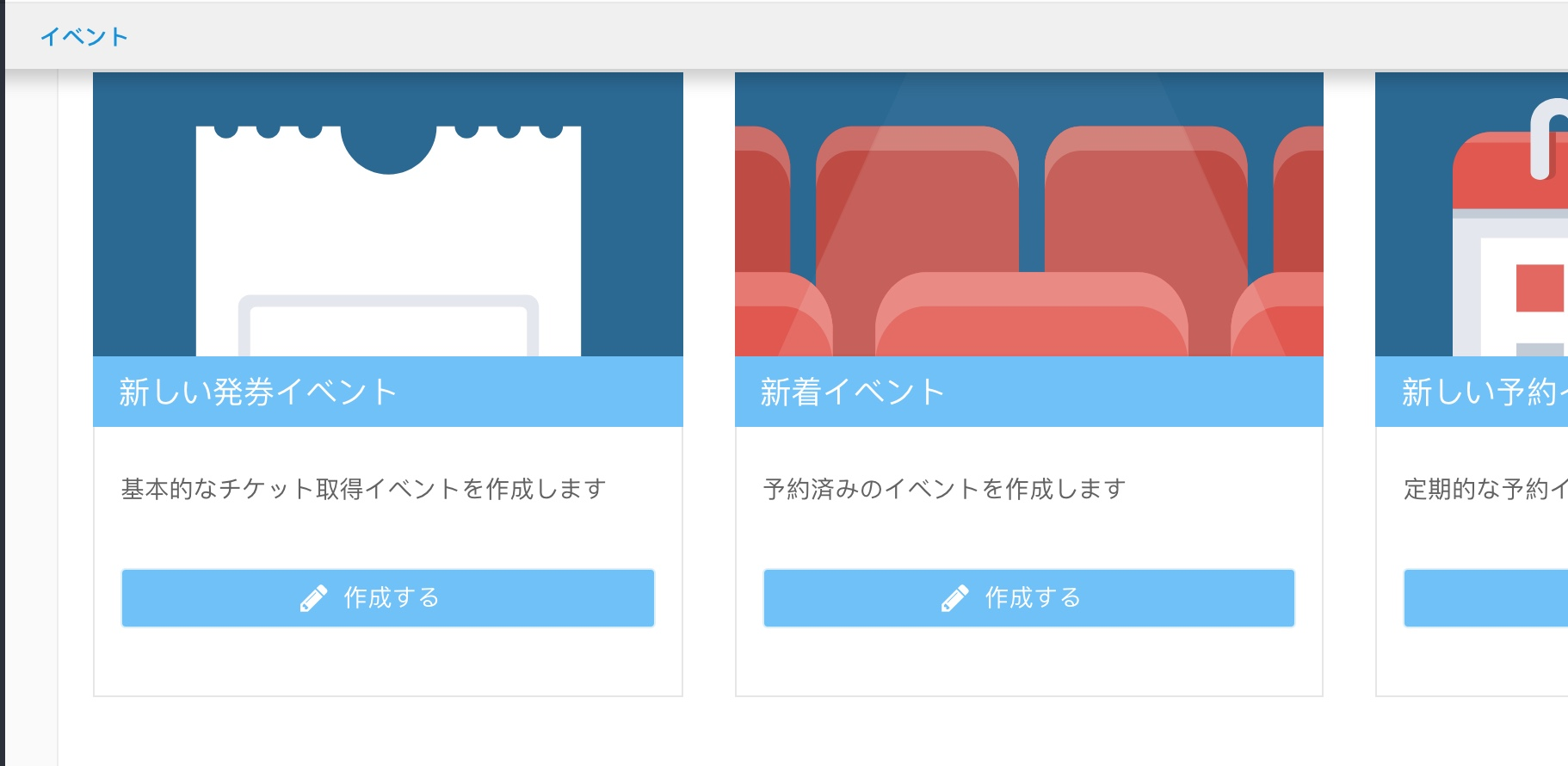 An example showing Multi-Language Support in SaaS Platforms